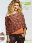 Yarnmarket features the Cool Hemp Ponchette Pattern for All Hemp 6