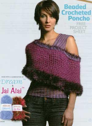KNITTING CLASSES IN NEW JERSEY (732) 493-3334 | Crochet